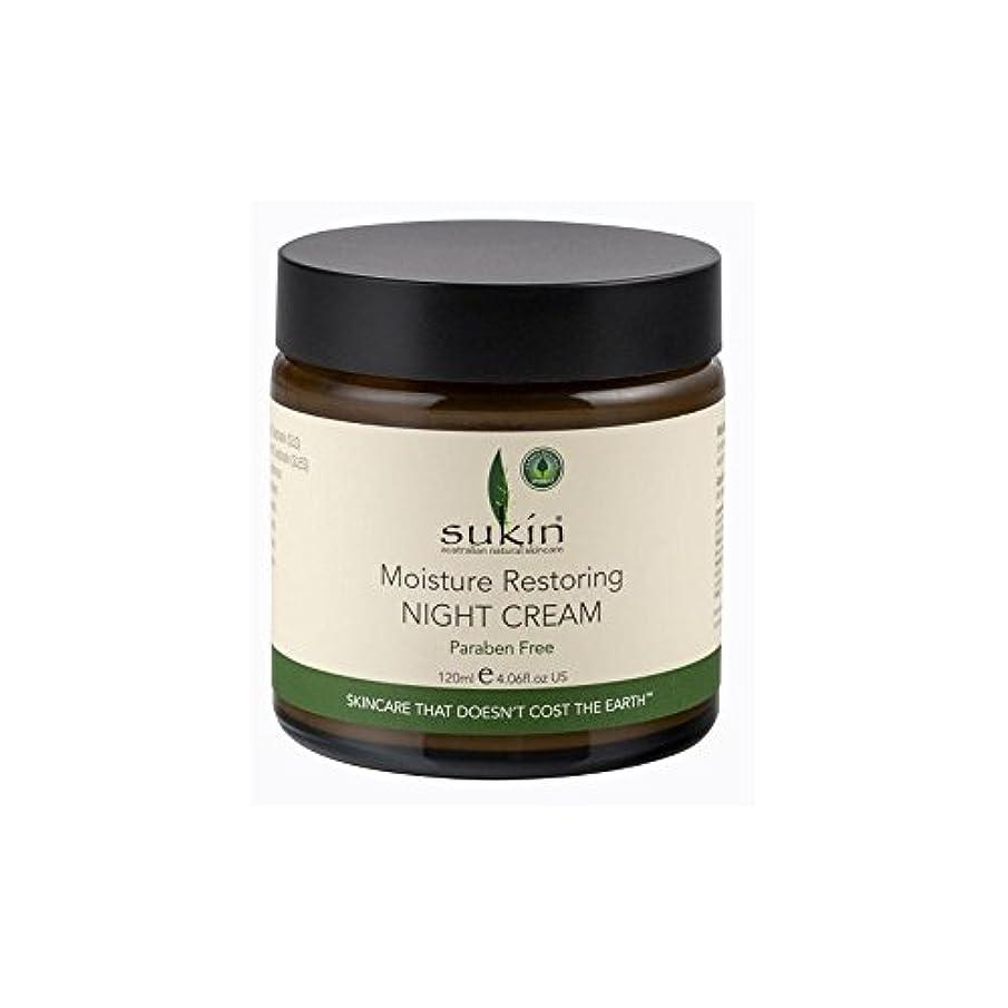 バズのり鋸歯状Sukin Moisture Restoring Night Cream (120ml) - 水分復元ナイトクリーム(120ミリリットル) [並行輸入品]