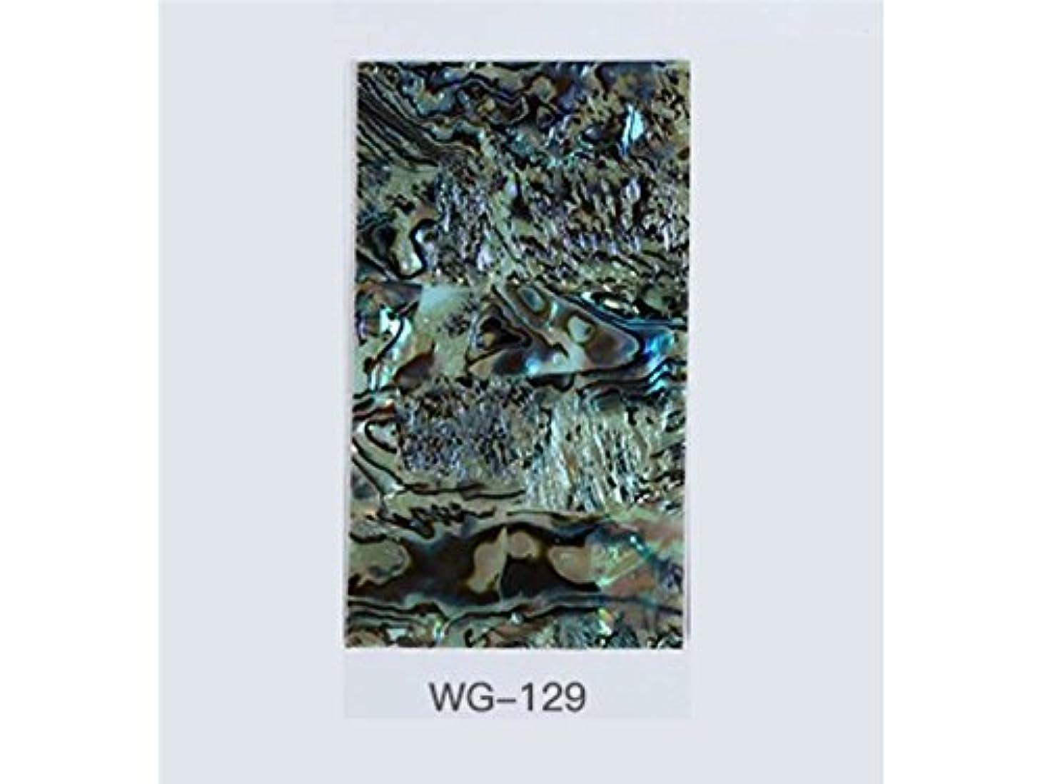 歯科の接辞サイクロプスOsize クリアウォータートランスファーネイルステッカーネイルアートクラフトネイルアートデコレーション(図示)