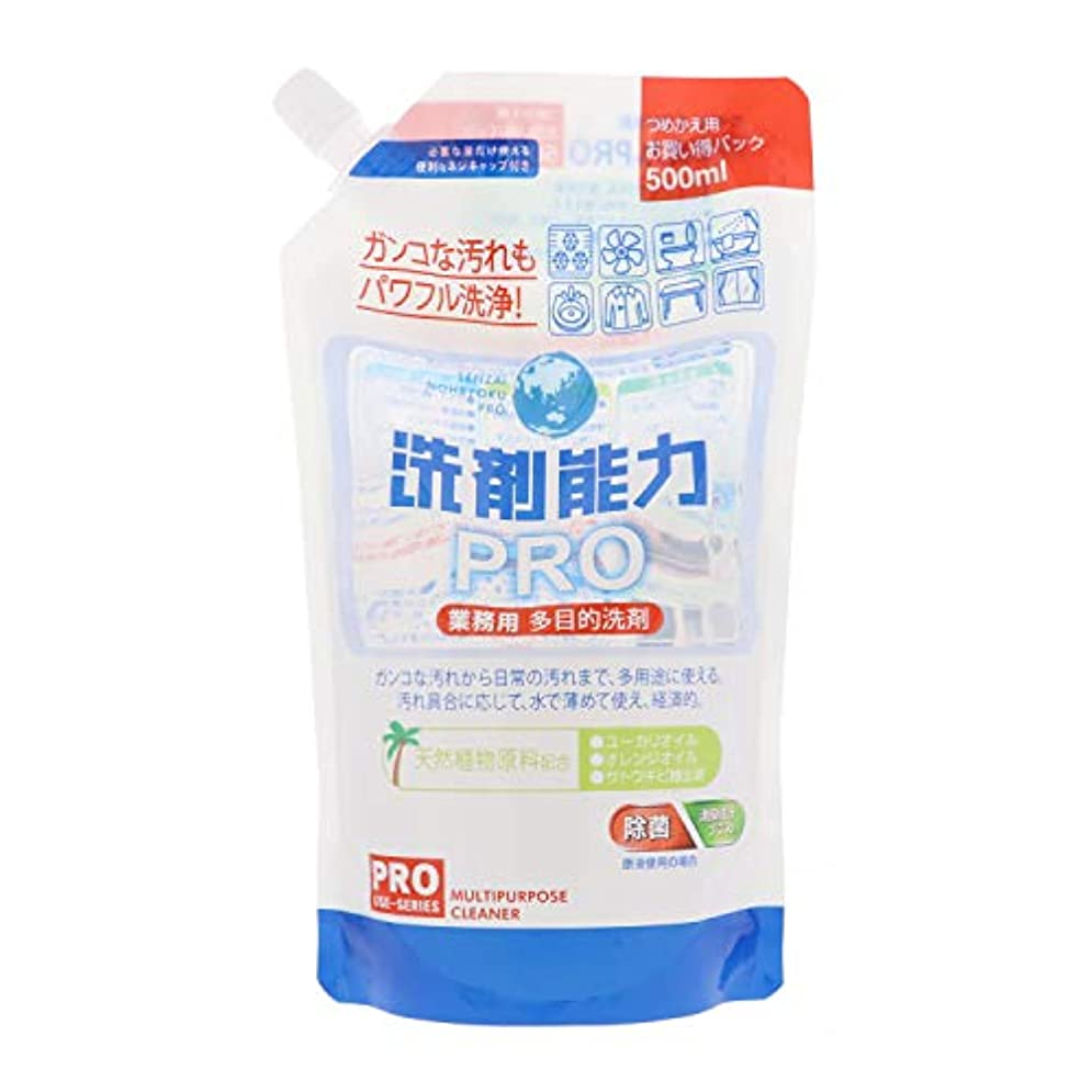 願望環境残り洗剤能力 プロ 業務用キッチン用洗剤 詰替用 500ml