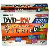 マクセル DVD-RW 120分 2倍速 5枚 CPRM対応 5色カラーディスク&10mm厚ケース maxell DRW120MIX.1P5S