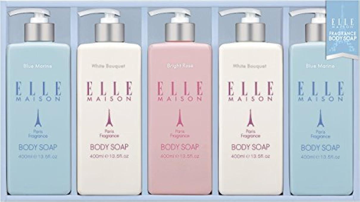 減らす唇テンション熊野油脂 ギフト ELLE MAISONボディソープギフト EBS-25