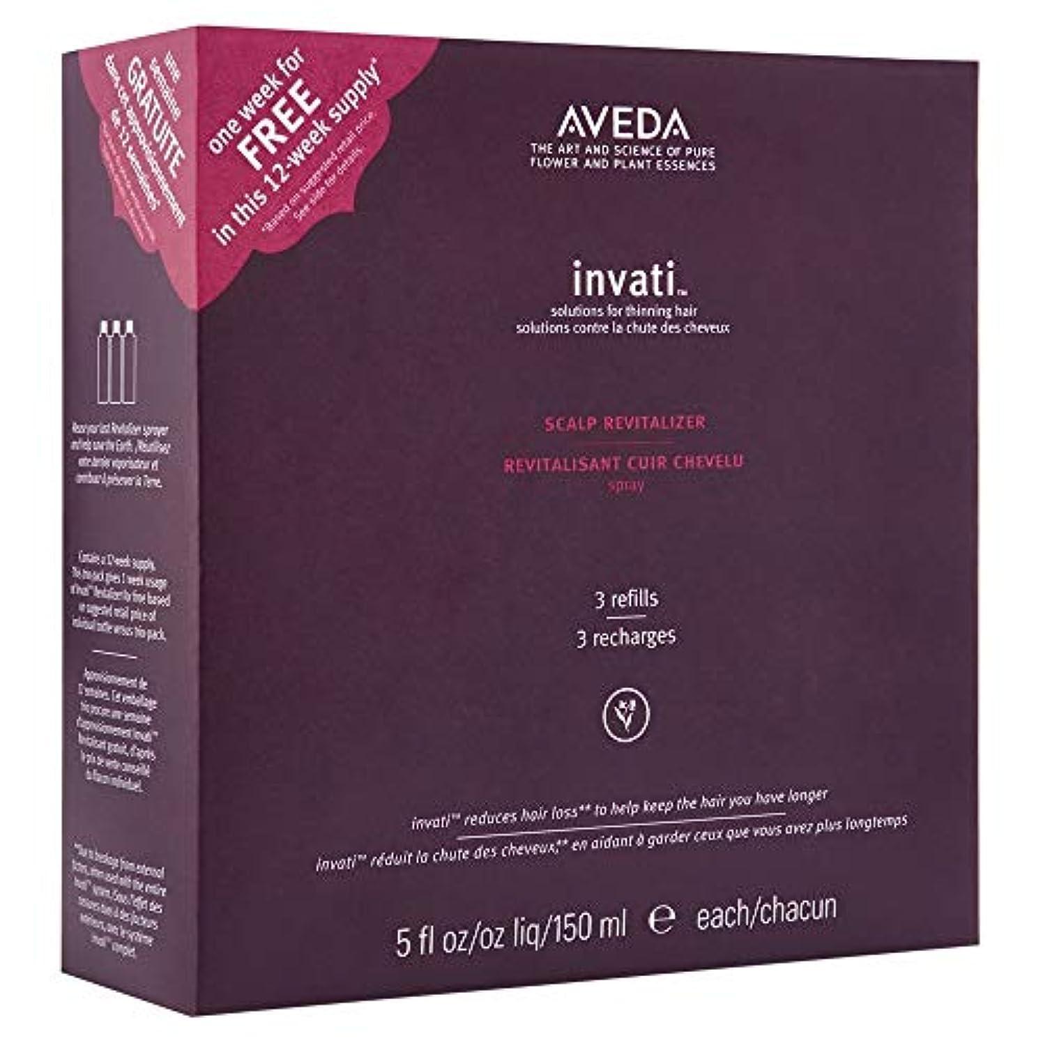 ディスク安全でない明るい[AVEDA] アヴェダInvatiリバイタライザートリオ - Aveda Invati Revitalizer Trio [並行輸入品]