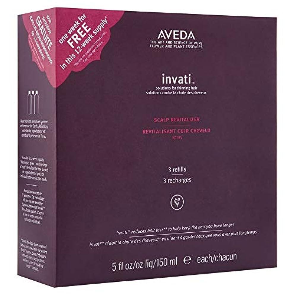 更新品種放射能[AVEDA] アヴェダInvatiリバイタライザートリオ - Aveda Invati Revitalizer Trio [並行輸入品]