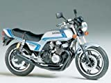 Tamiya 1/ 12オートバイno。661/ 12Honda cb750FカスタムTune 14066