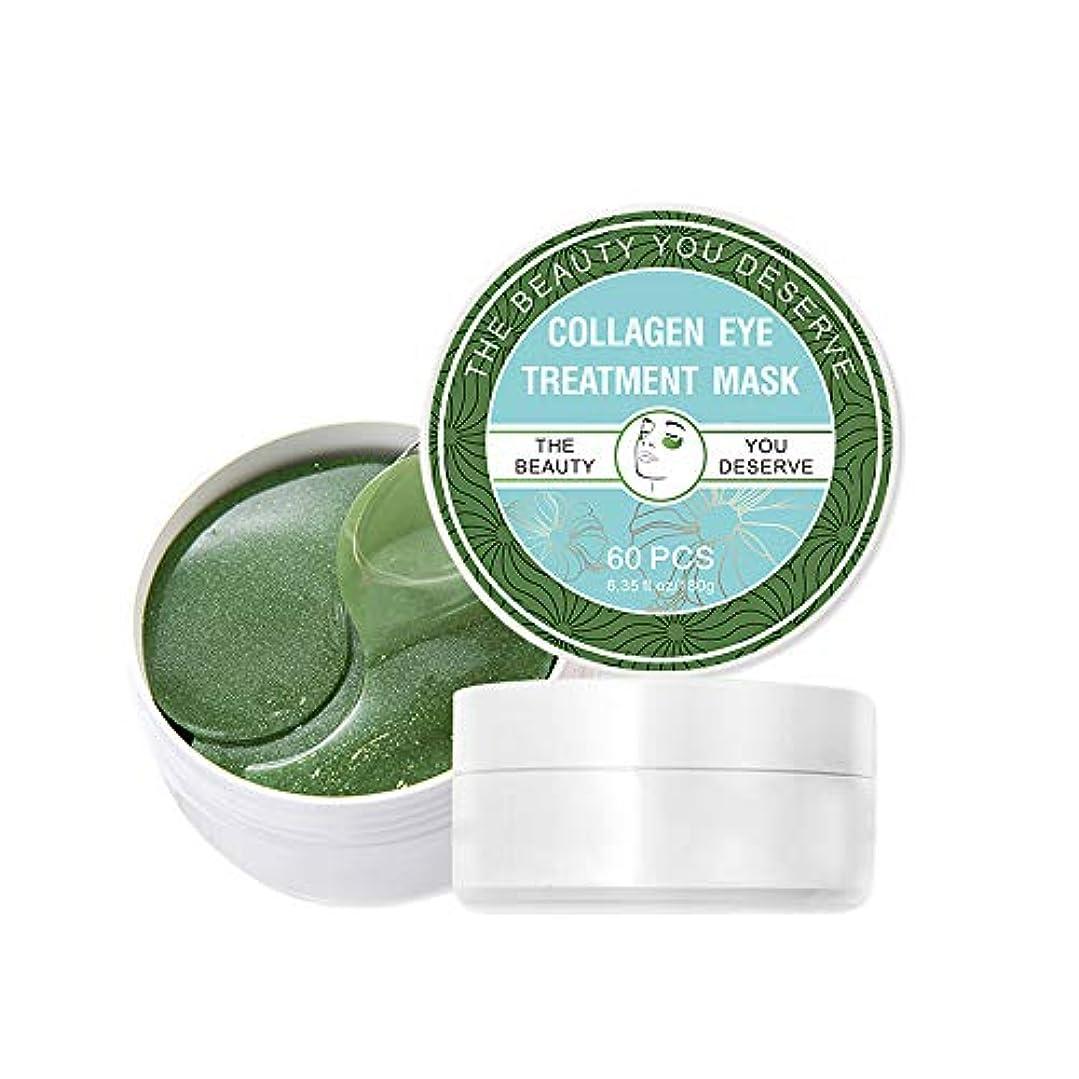 アイトリートメントマスク、コラーゲンアイマスク海藻エキスアンダーエイジングヒアルロン酸アイパッチモイスチャライジング&ダークサークル低減のためのアイパッチジェルのしわ