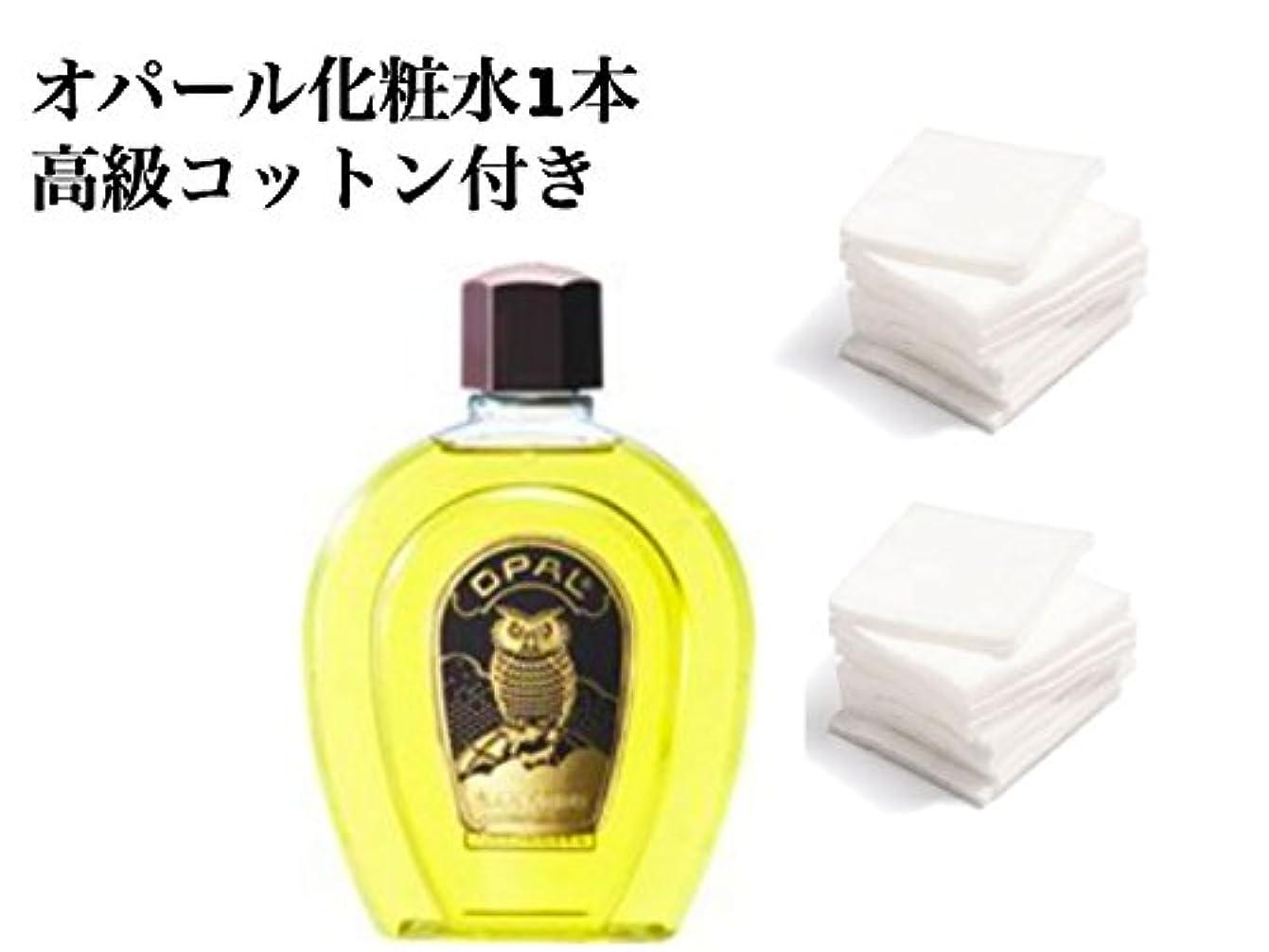 鉄道つらいあたたかい薬用オパール 普通肌?荒肌用化粧水 [医薬部外品] (150mL) コットン付き