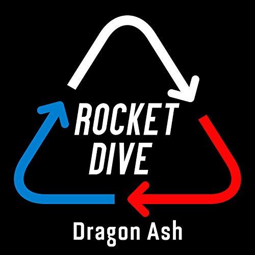 【ROCKET DIVE/Dragon Ash】hideのトリビュートアルバムに参加した理由が泣けるの画像