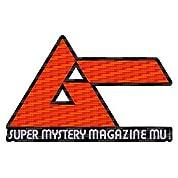 月刊ムー ホログラムステッカー