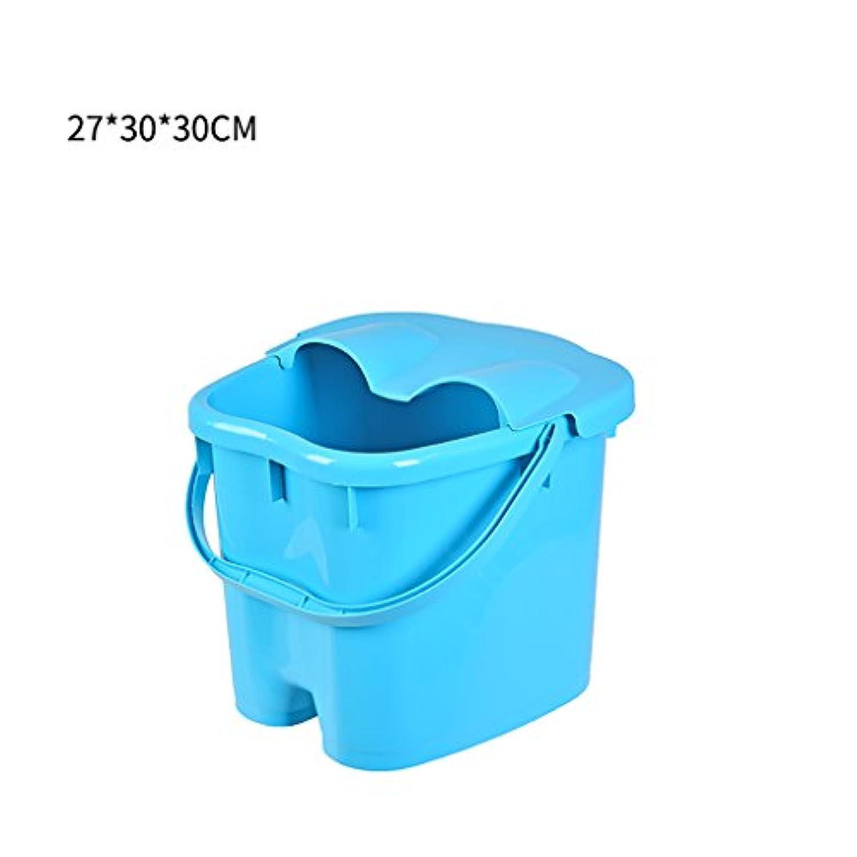 足浴槽、家庭用青いプラスチック足浴槽、足マッサージ盆地、足温泉盆地、フットバス (サイズ さいず : 27*30*30cm)