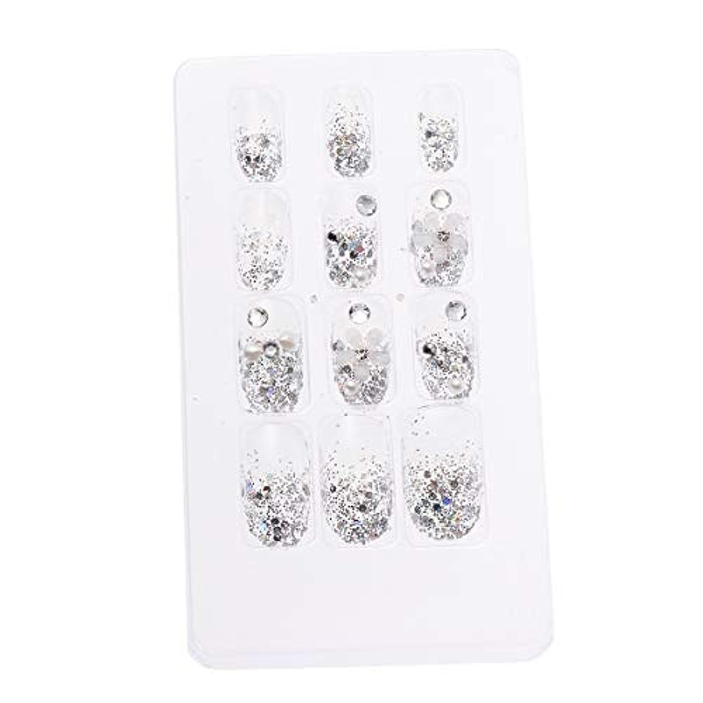 評価可能長くする色LURROSE 24ピースネイルステッカー 人工ダイヤモンド装飾ネイルアート用ブライダル女性