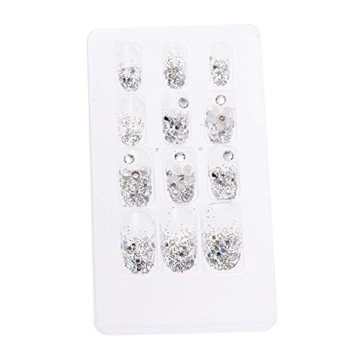 プット散逸予想外LURROSE 24ピースネイルステッカー 人工ダイヤモンド装飾ネイルアート用ブライダル女性