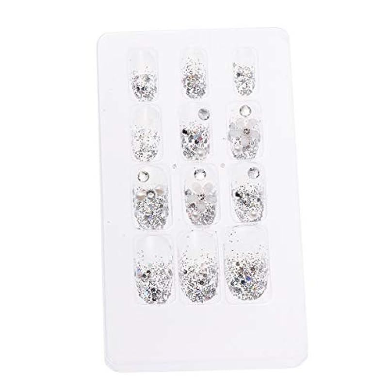 状況ワードローブ推測するLURROSE 24ピースネイルステッカー 人工ダイヤモンド装飾ネイルアート用ブライダル女性