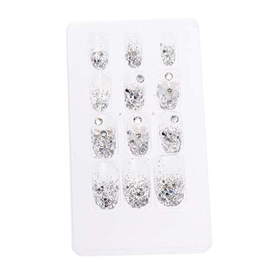 休眠トレイ堤防LURROSE 24ピースネイルステッカー 人工ダイヤモンド装飾ネイルアート用ブライダル女性