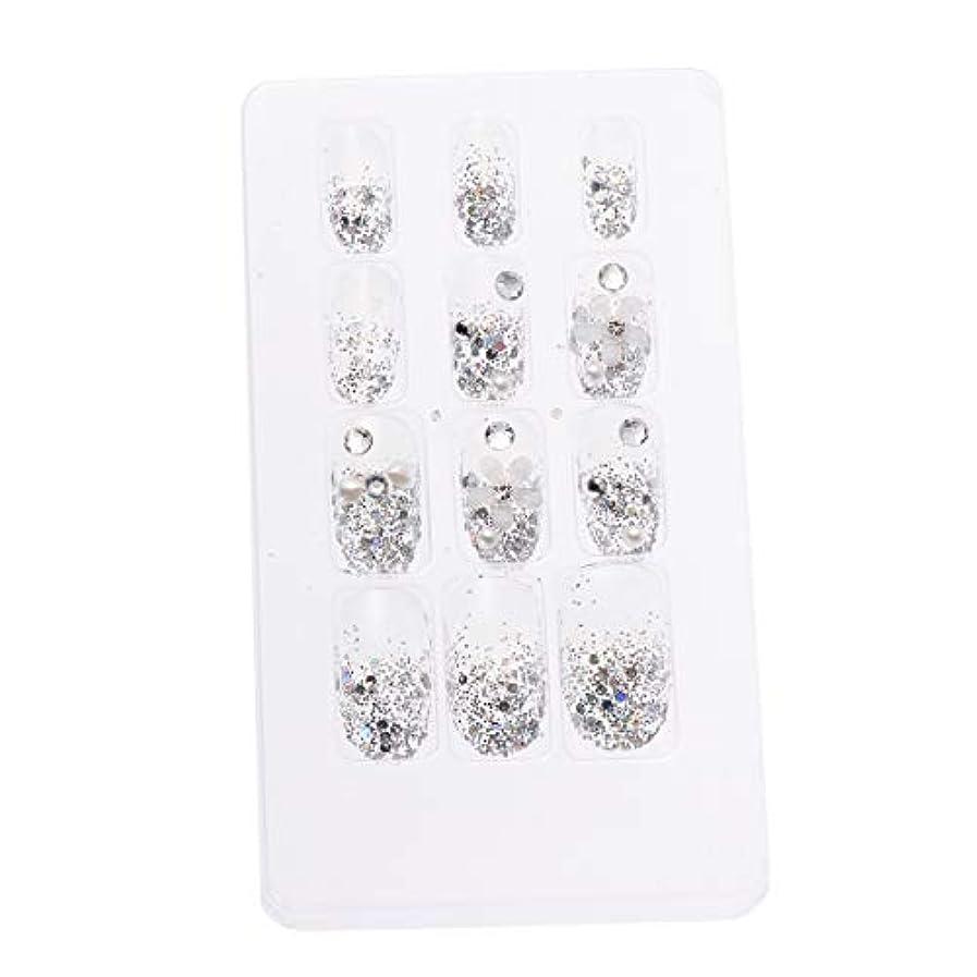 あそこ不愉快にシソーラスLURROSE 24ピースネイルステッカー 人工ダイヤモンド装飾ネイルアート用ブライダル女性