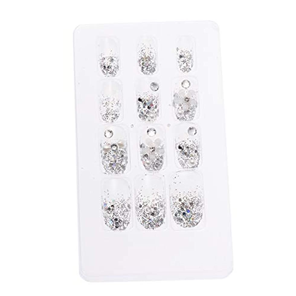 拒絶するテント陰謀LURROSE 24ピースネイルステッカー 人工ダイヤモンド装飾ネイルアート用ブライダル女性