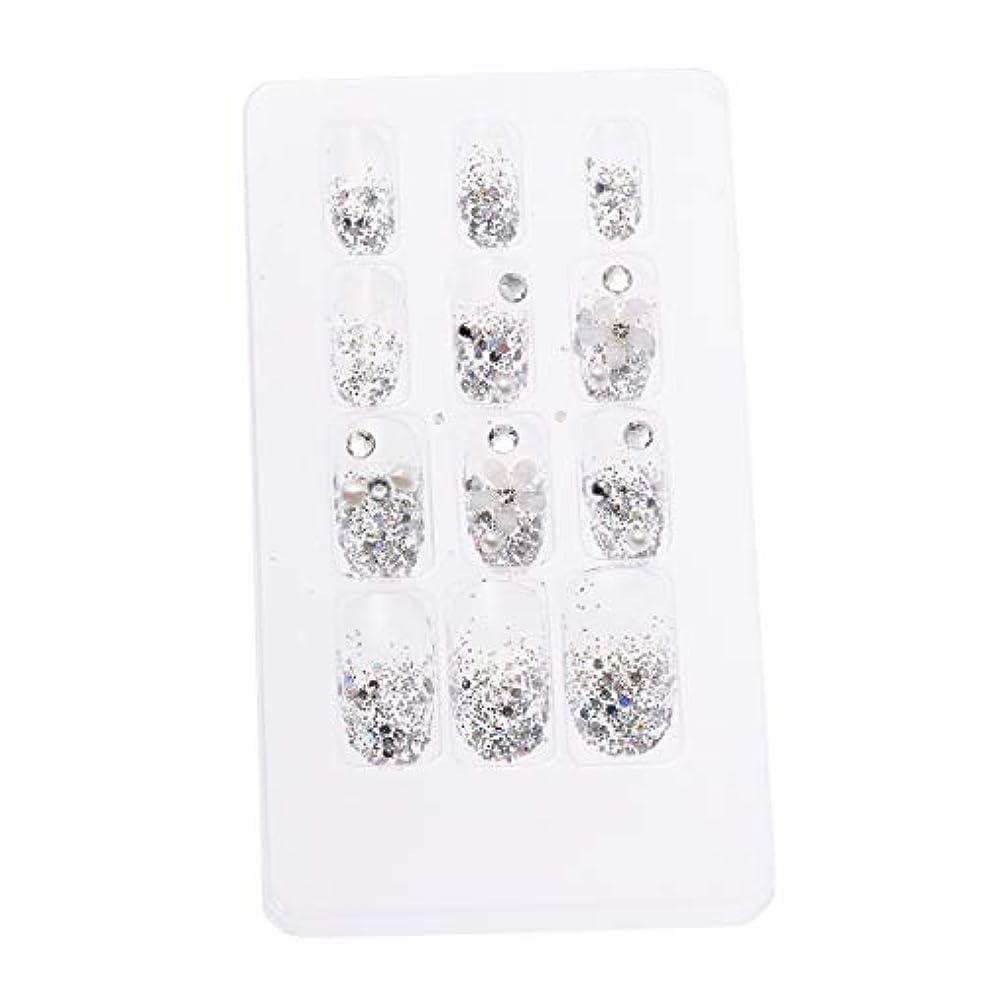 顕現変換するダブルLURROSE 24ピースネイルステッカー 人工ダイヤモンド装飾ネイルアート用ブライダル女性