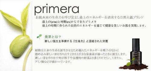 primera プリメーラ プリメラ リッチ フォーミング クレンザー 200ml primera foaming cleanser 200ml (洗顔)