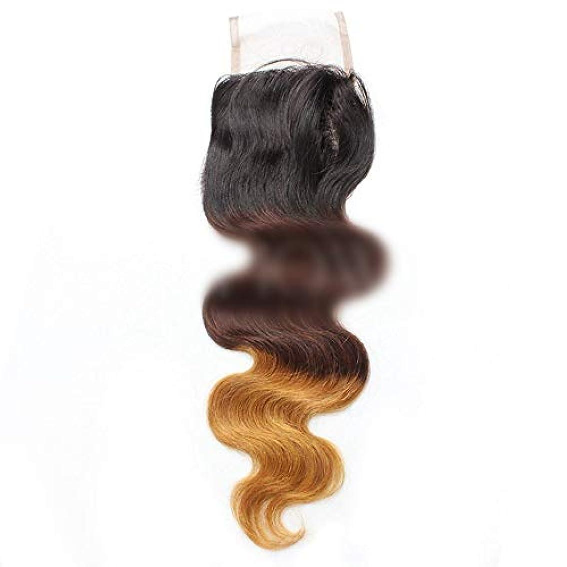 大学生によると溝HOHYLLYA 9aバージンブラジル人間の髪の毛自由な部分実体波4 * 4レース閉鎖 - 1B / 4/27#3トーン色ロールプレイングかつら女性のかつら (色 : ブラウン, サイズ : 18 inch)
