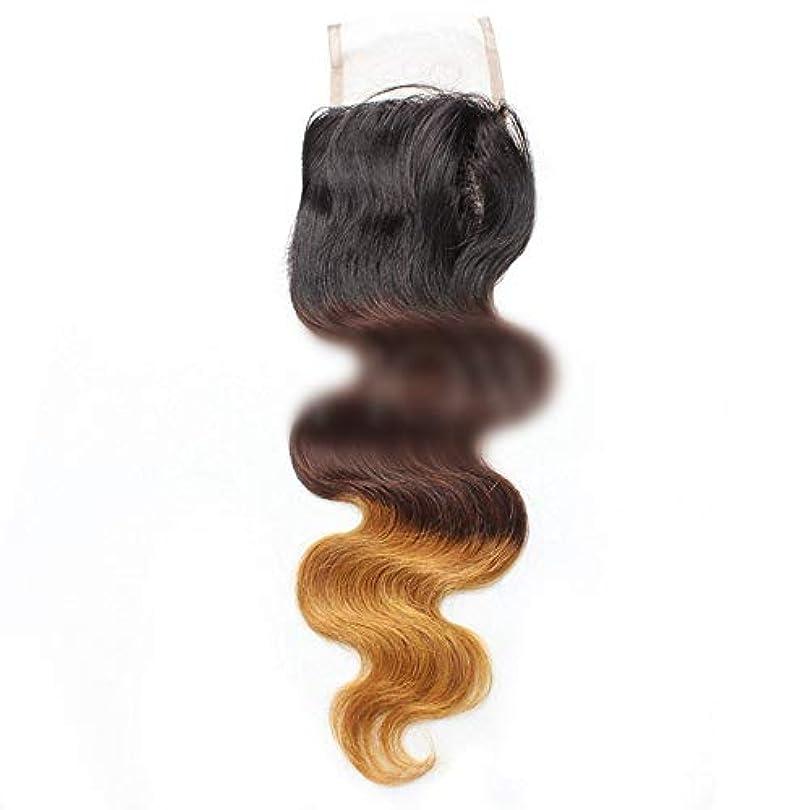 エピソード葉暴露するHOHYLLYA 9aバージンブラジル人間の髪の毛自由な部分実体波4 * 4レース閉鎖 - 1B / 4/27#3トーン色ロールプレイングかつら女性のかつら (色 : ブラウン, サイズ : 18 inch)