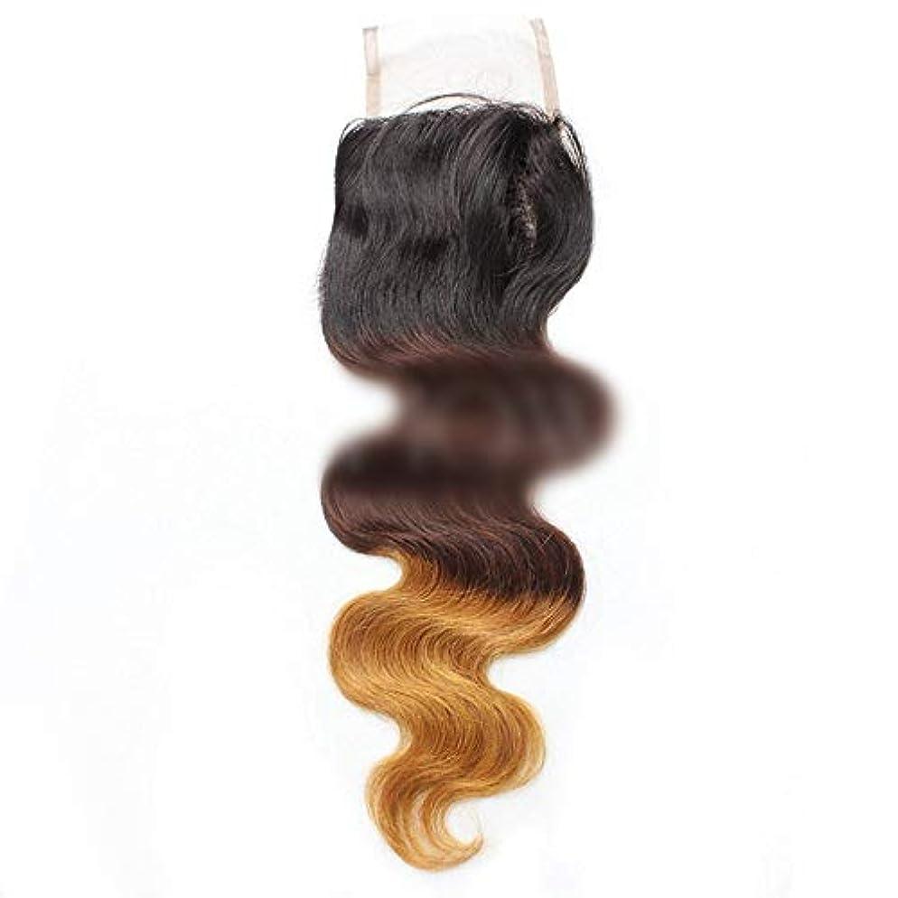 悔い改めマッシュ悩みHOHYLLYA 9aバージンブラジル人間の髪の毛自由な部分実体波4 * 4レース閉鎖 - 1B / 4/27#3トーン色ロールプレイングかつら女性のかつら (色 : ブラウン, サイズ : 18 inch)