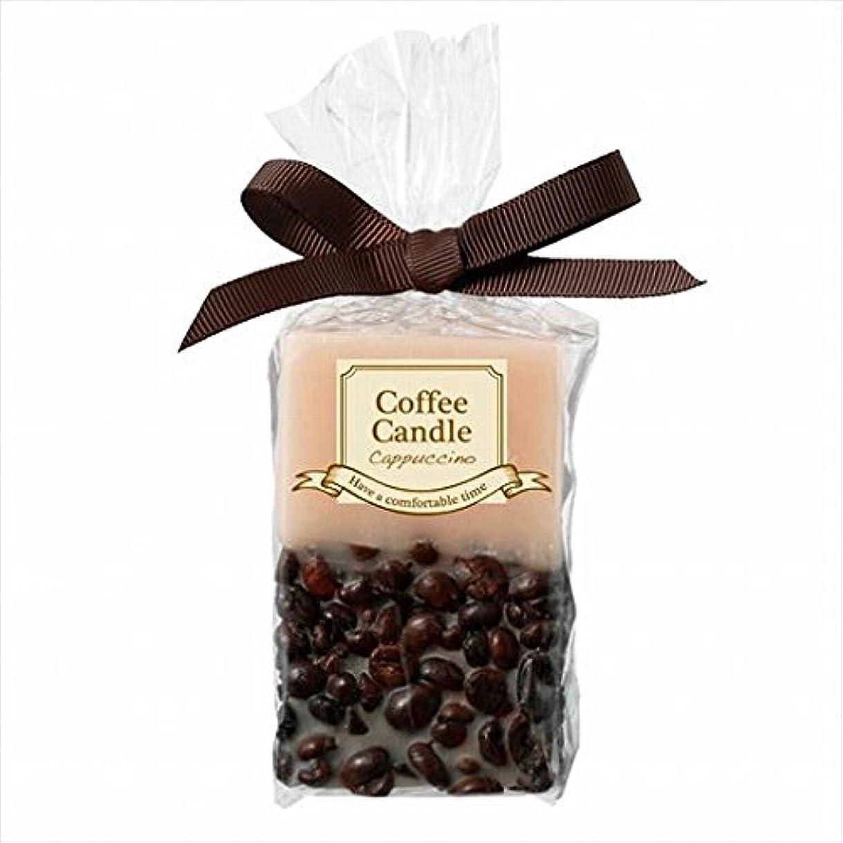 ラベル牧草地トラフスイーツキャンドル(sweets candle) カフェキャンドル 「 カプチーノ 」