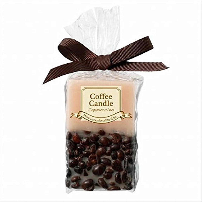 出席する気づかない感謝しているスイーツキャンドル(sweets candle) カフェキャンドル 「 カプチーノ 」