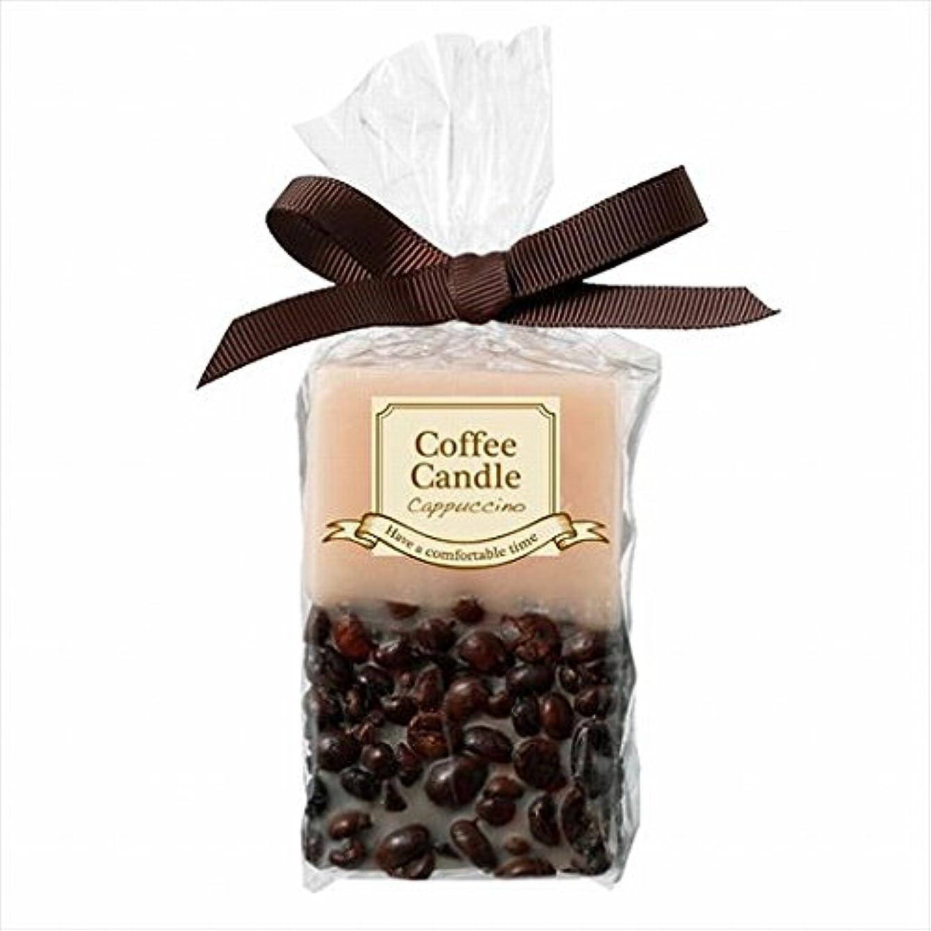 発送選択永遠のスイーツキャンドル(sweets candle) カフェキャンドル 「 カプチーノ 」