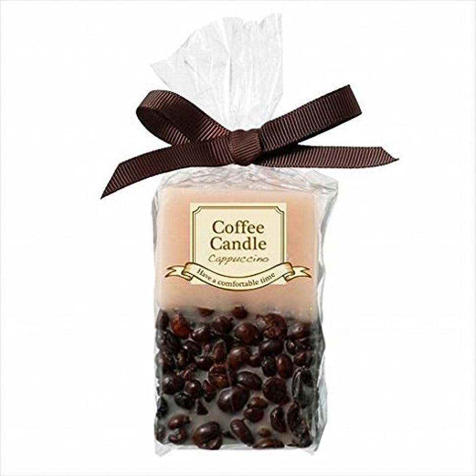 山平和な出血スイーツキャンドル(sweets candle) カフェキャンドル 「 カプチーノ 」