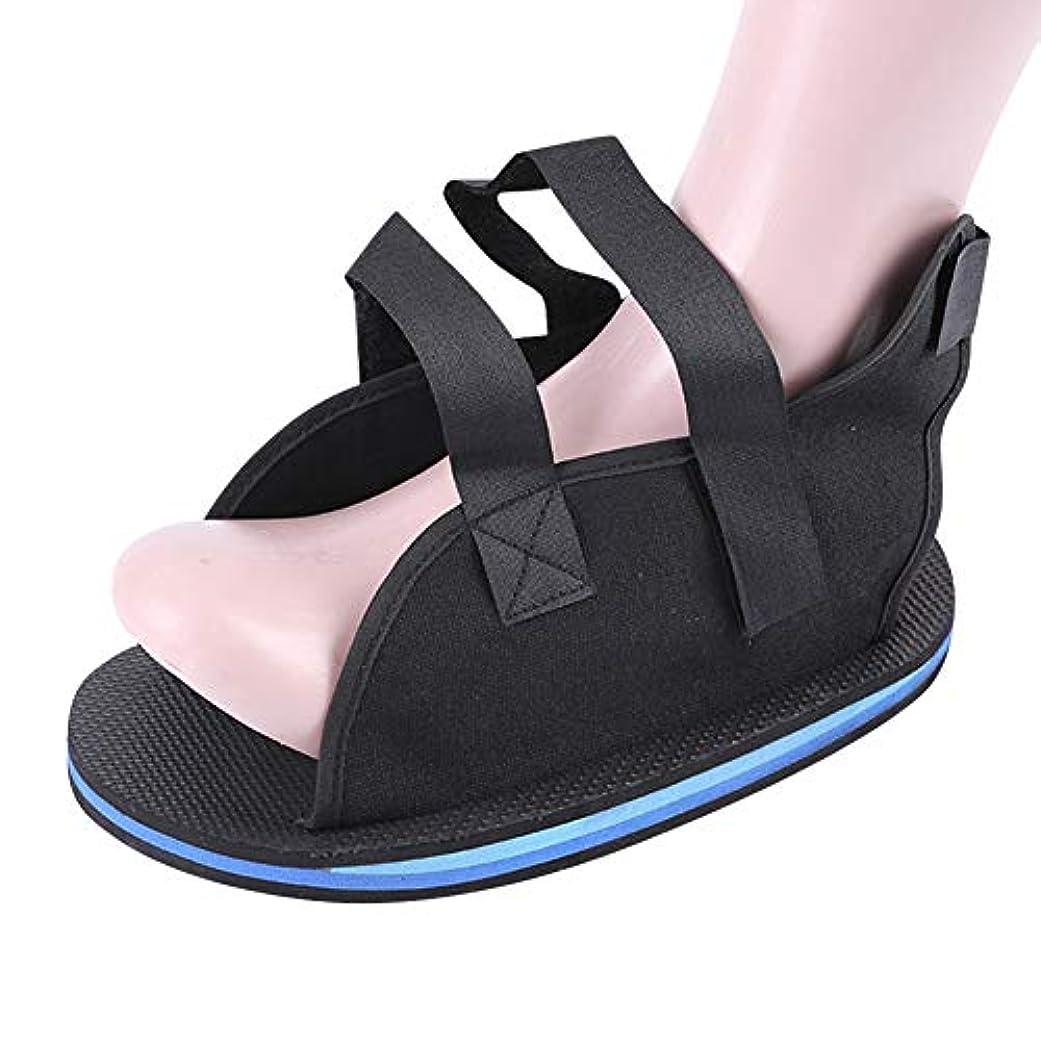 曇った柱見てYudesunyds 足 リハビリテーションシューズ - 石膏靴 術後靴 足の骨折 保護足 関節捻