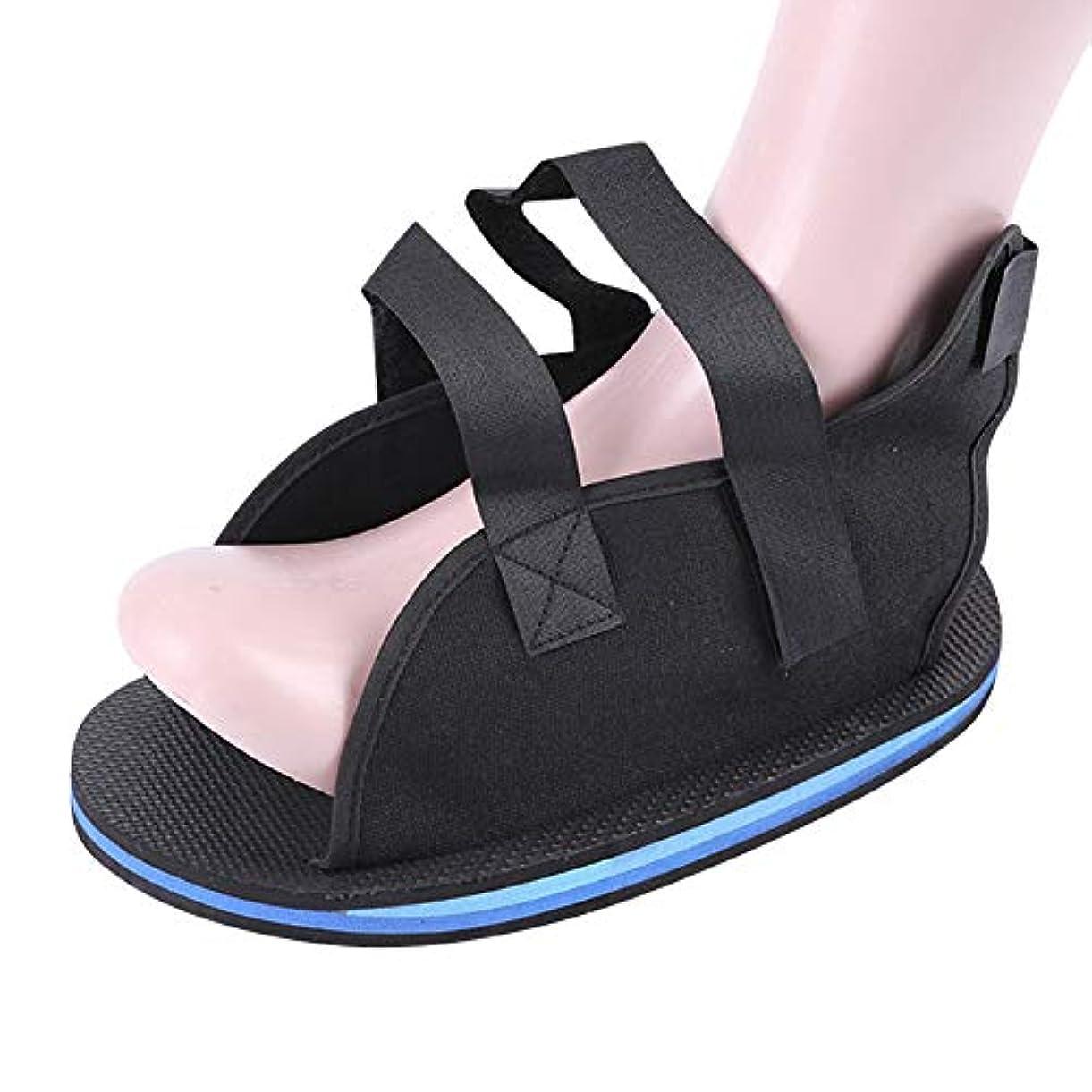 東方雇用者取るに足らないYudesunyds 足 リハビリテーションシューズ - 石膏靴 術後靴 足の骨折 保護足 関節捻