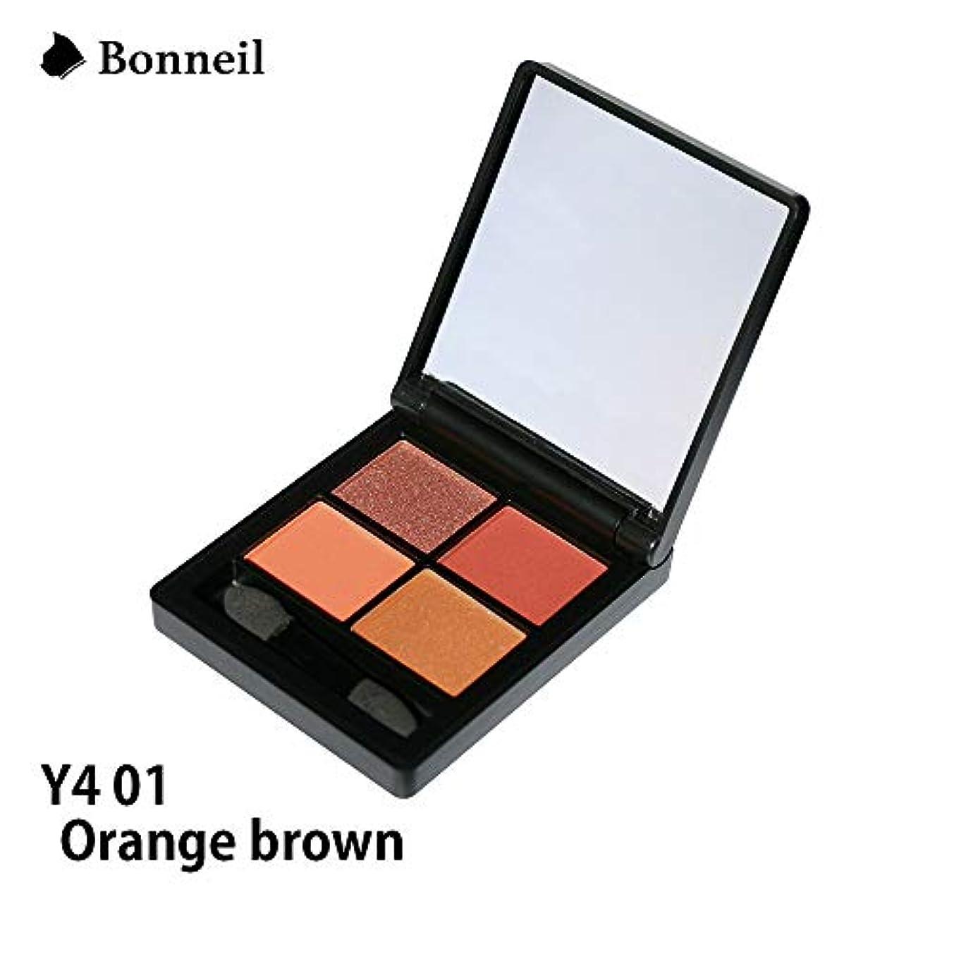 葉を集める拒否誇大妄想アイシャドウパレット 4色 チップ付属 Bonneil ボヌール