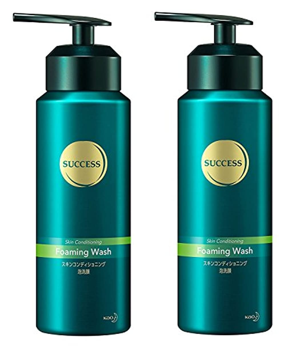 投資ひねり水平【2個セット】サクセスフェイスケア スキンコンディショニング泡洗顔 170g×2