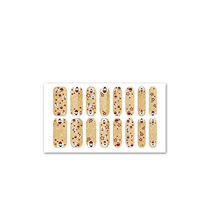 悪意のある実験責任ネイルシール 子供用 キッズ用 ネイルシール子供 ジェルネイルシール ステッカー デコネイルシール VAVACOCO 女の子 子供用化粧品 ペディキュア プレゼント かわいい 韓国 貼るだけ こども デザイン ネイルパーツ...