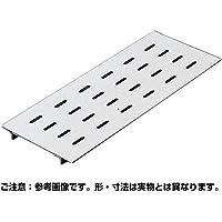 ステンレス製排水用ピット蓋 HL仕上 ズレ止付 150