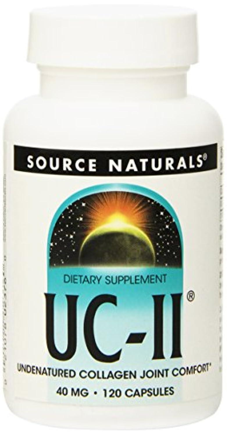 偽造直接仲介者Source Naturals UC-II コラーゲン 120カプセル [海外直送品]