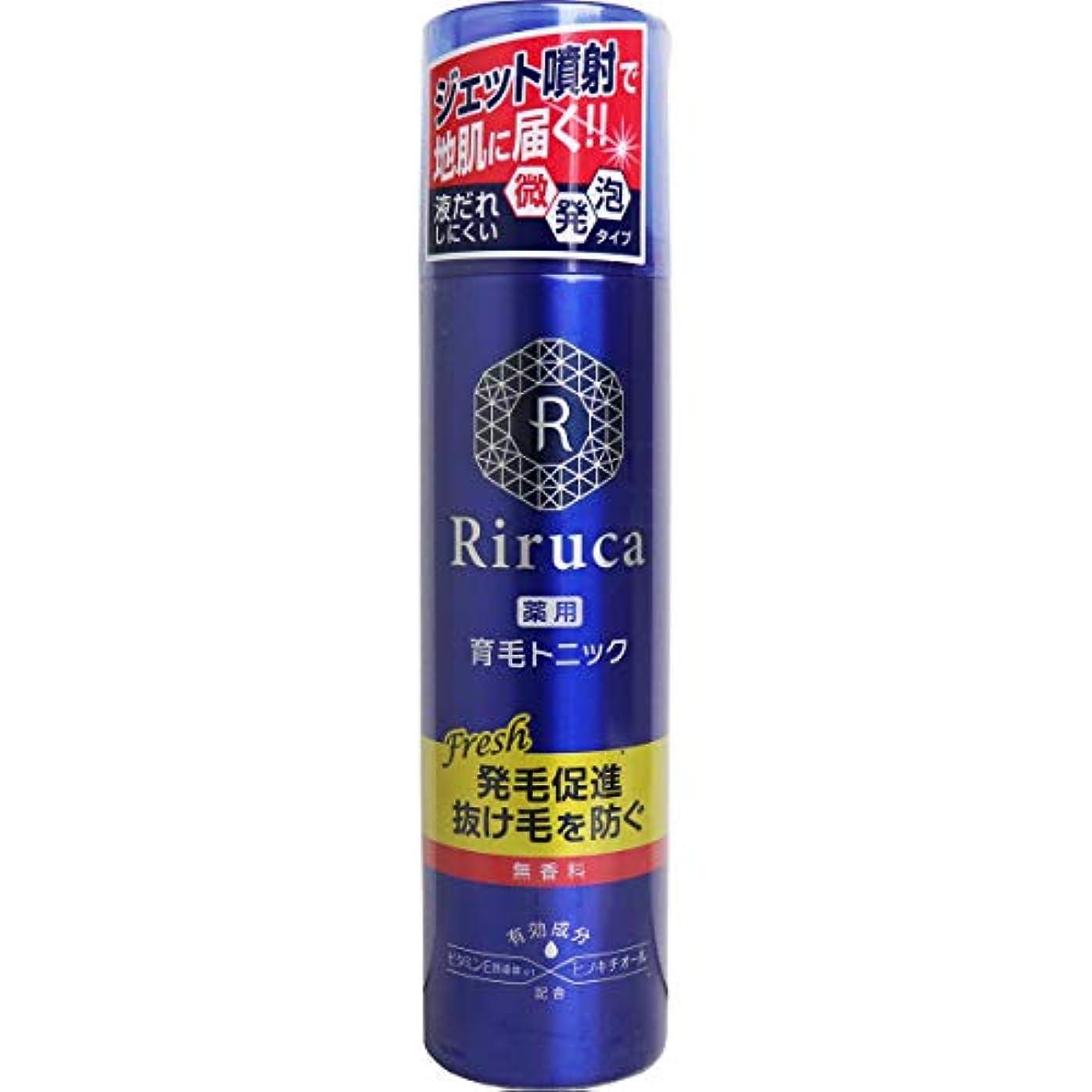 以前は普通に麦芽リルカ 薬用 育毛トニック 無香料 185g