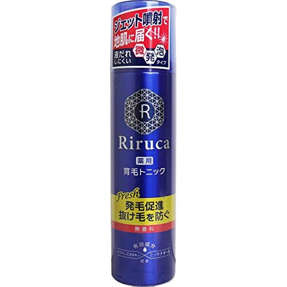 依存わずかなスコアティーアンドワイ リルカ 薬用 育毛トニック 無香料 185g 育毛剤