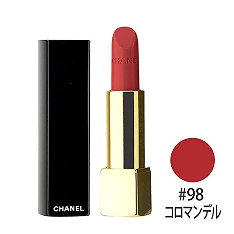 薄い前投薬降雨Chanel Rouge Allure Luminous Intense Lip Colour 98 Coromandel [並行輸入品]
