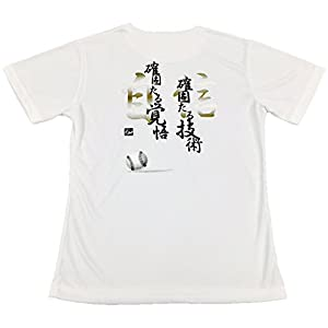 GP (ジーピー) 野球 Tシャツ 自信 160cm White 36214 160cm