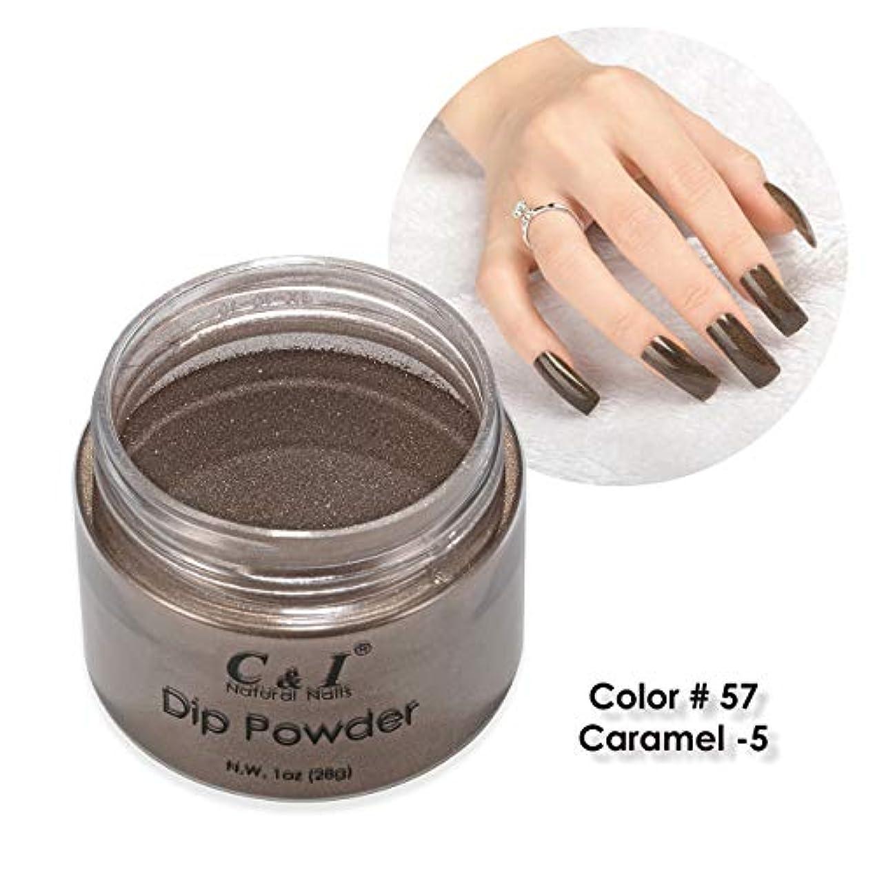 カタログアジア人屈辱するC&I Dip Powder ネイルディップパウダー、ネイルカラーパウダー、カラーNo.57
