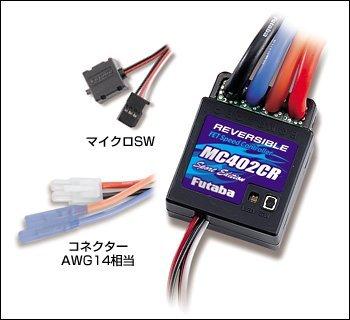 MC402CR 00106730-1