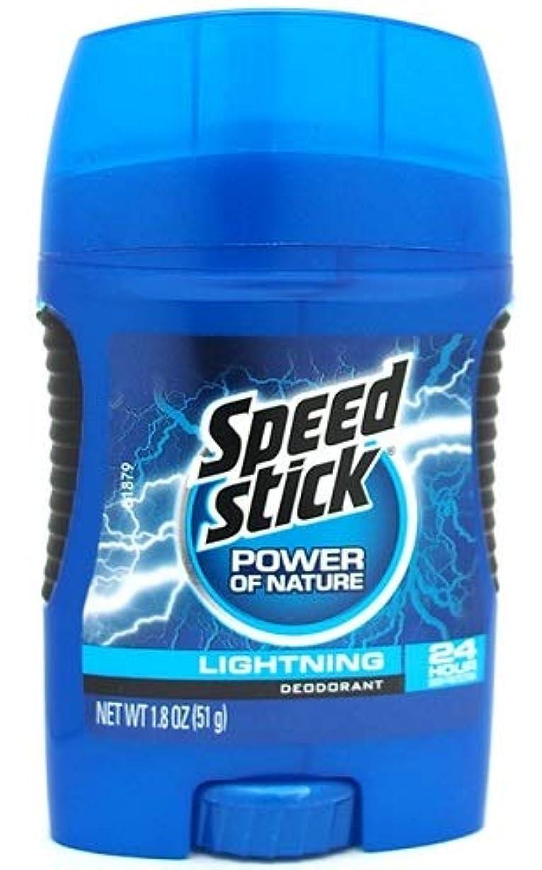 パック野望尾スピードスティックメンズ Speed Stick Men's (ライトニング)