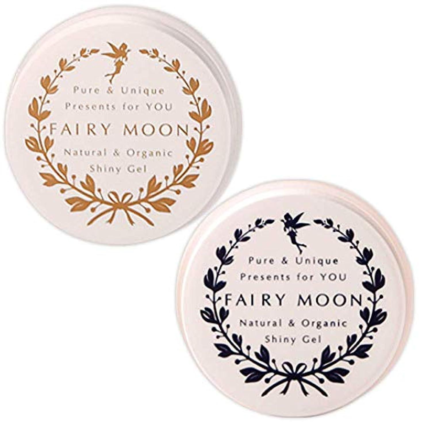 晩餐ビデオ彼らは【公式】Fairy Moon:お尻のためだけに作られた専用美容ジェル。夏までにつるピカキレイに!その悩みもう大丈夫?今雑誌で話題のヒップケア?ノーベル賞受賞成分高配合?皆様に愛されて16万個突破。 (1)
