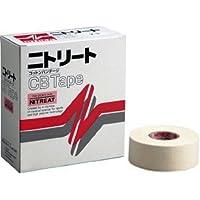 ホワイトテープ ニトリートCBテープ
