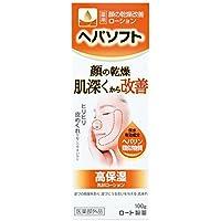 ヘパソフト 薬用 顔ローション 100g【医薬部外品】