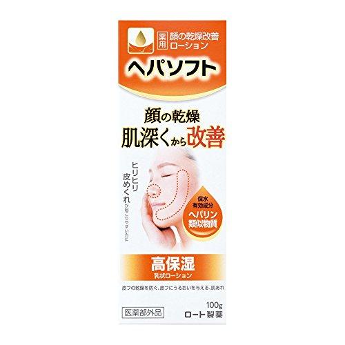ヘパソフト 薬用 顔ローション 100g【医薬部外品】...