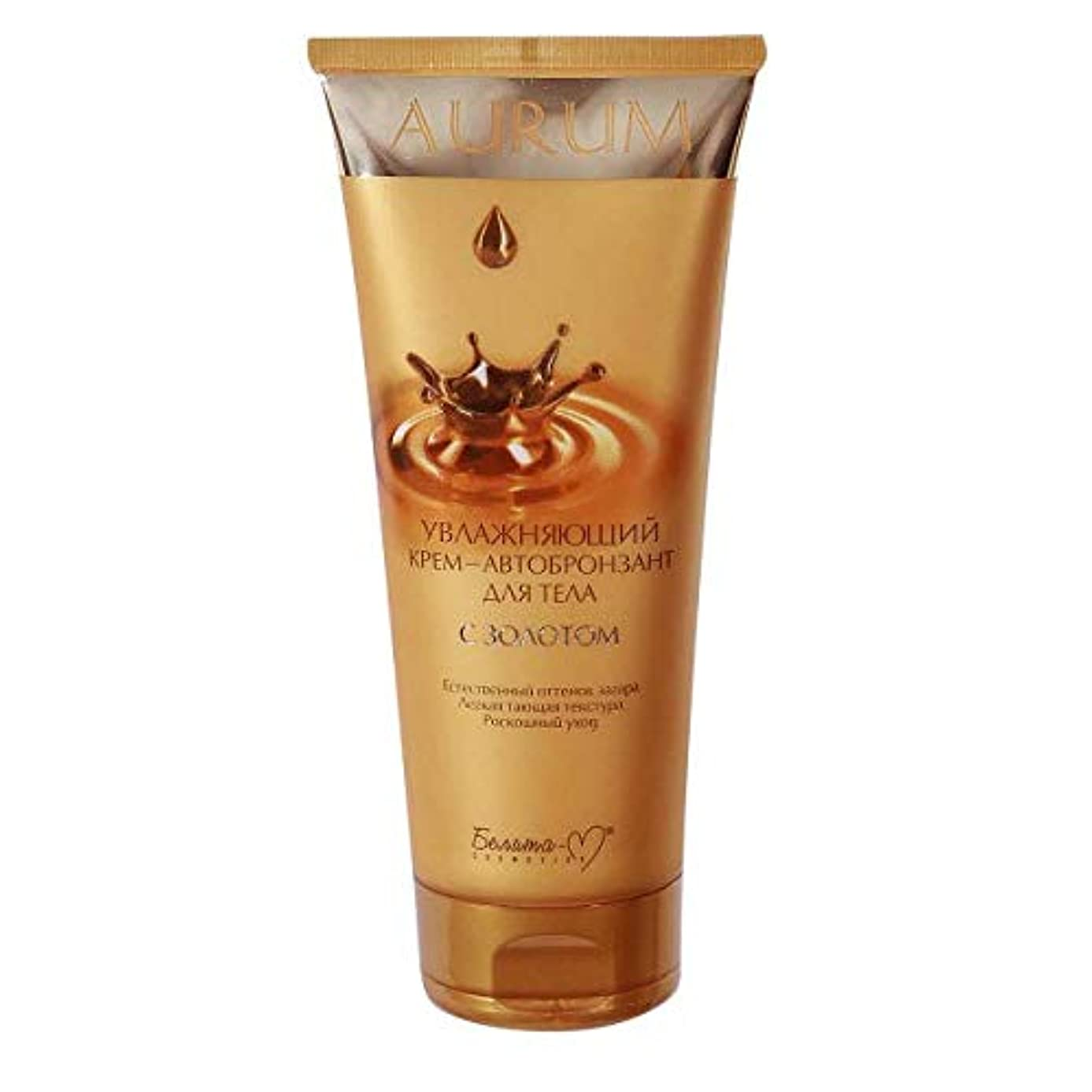 ボットワックス加速するBielita & Vitex | MOISTURIZING CREAM-EQUIPMENT FOR THE BODY WITH GOLD | AURUM | Natural tan | Luxury care | Age...