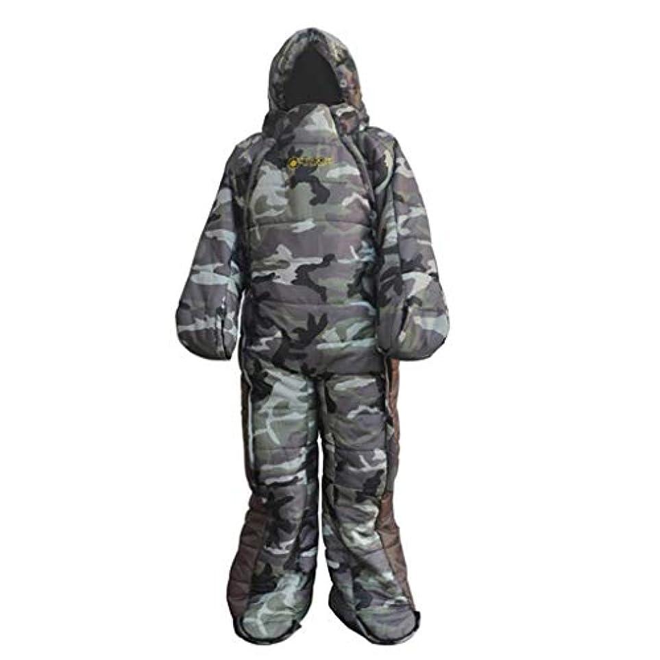 許すクラシカルふざけたIPOTCH 全身用寝袋 旅行 キャンプ 全身 ウェアラブル 寝袋 3サイズ選べ