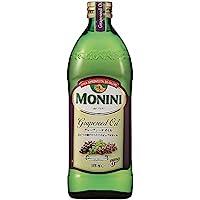 モニーニ グレープシードオイル 1L