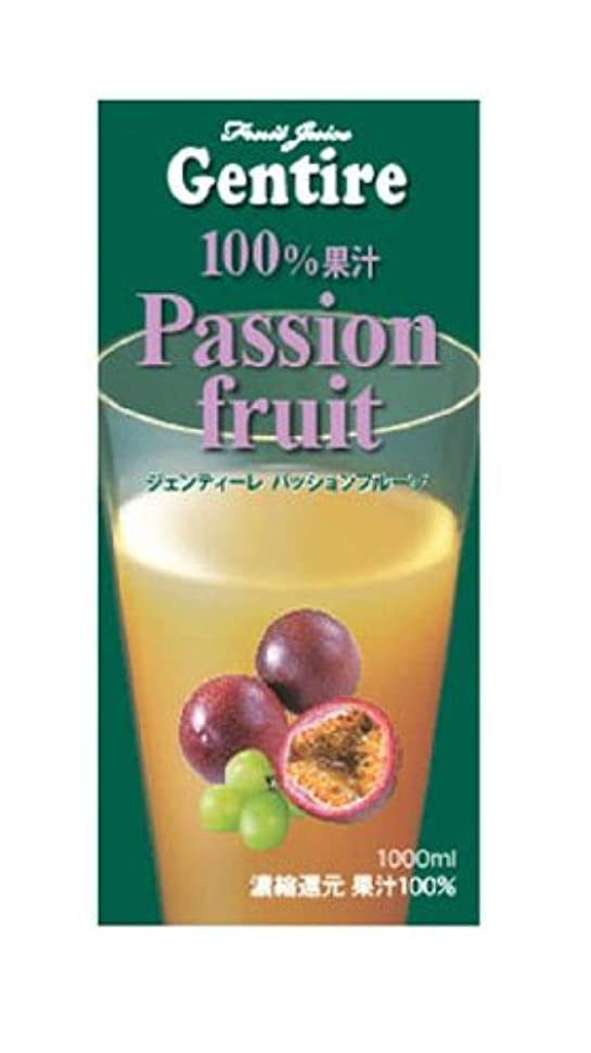 イブニング知っているに立ち寄る適切なGentire100%フルーツジュース パッションフルーツ 1000ml×12本